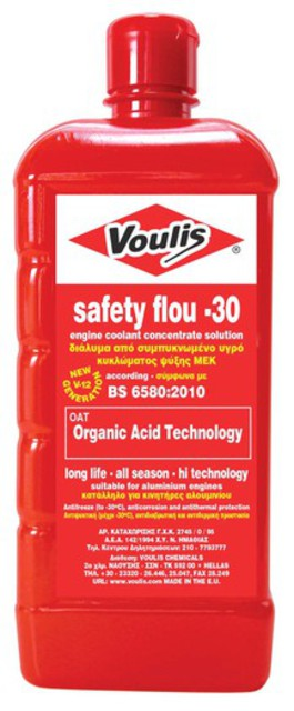 safety flou -30 long life-V12