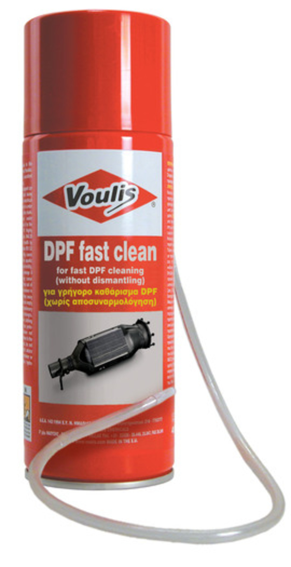 dpf fast-clean