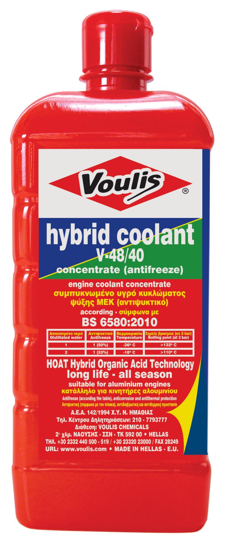 hybrid coolant long life -V48