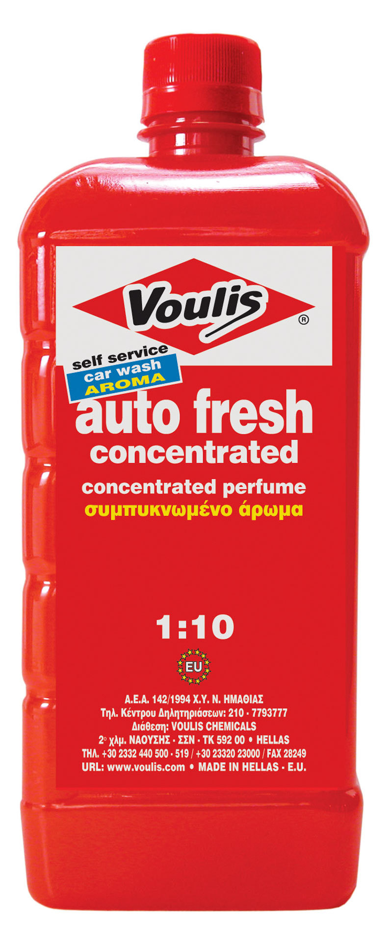 Auto Fresh Concentrated
